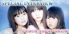 スペシャルインタビューPeach sugar snow